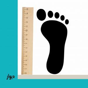 اندازه گیری سایز پا برای خرید اسکیت